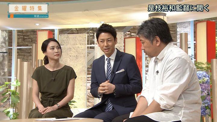 2018年06月08日小川彩佳の画像25枚目