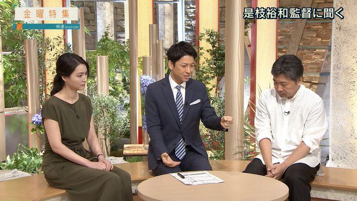 2018年06月08日小川彩佳の画像26枚目