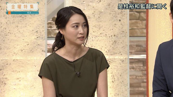 2018年06月08日小川彩佳の画像27枚目