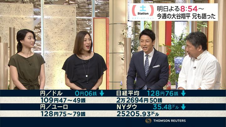 2018年06月08日小川彩佳の画像29枚目