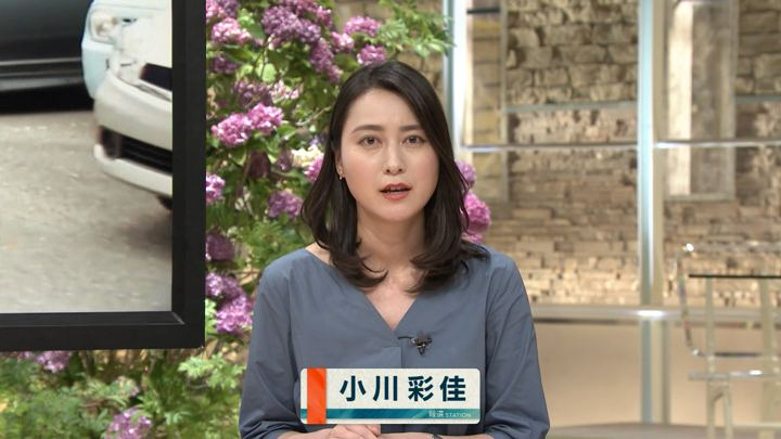 2018年06月11日小川彩佳の画像01枚目