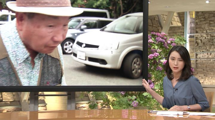 2018年06月11日小川彩佳の画像03枚目