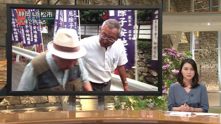 2018年06月11日小川彩佳の画像04枚目