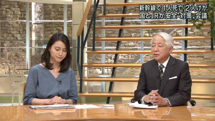 2018年06月11日小川彩佳の画像07枚目