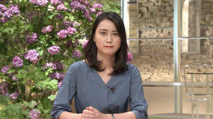 2018年06月11日小川彩佳の画像08枚目