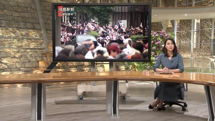 2018年06月11日小川彩佳の画像10枚目