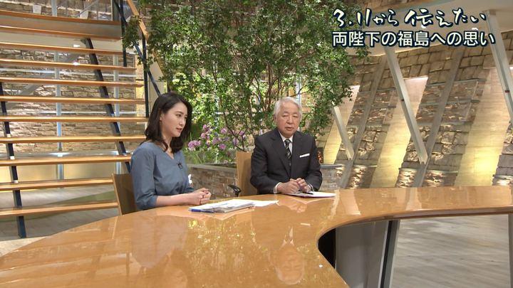 2018年06月11日小川彩佳の画像11枚目