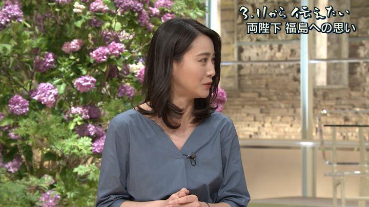 2018年06月11日小川彩佳の画像12枚目