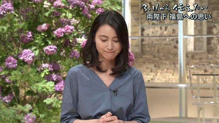 2018年06月11日小川彩佳の画像13枚目