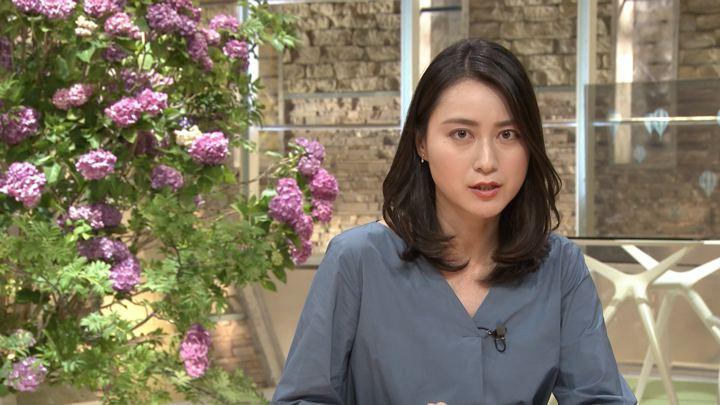 2018年06月11日小川彩佳の画像14枚目