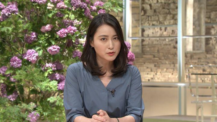2018年06月11日小川彩佳の画像15枚目