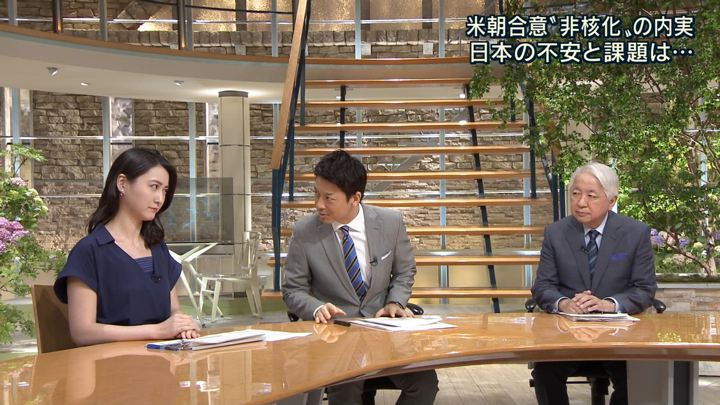 2018年06月13日小川彩佳の画像05枚目