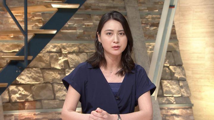 2018年06月13日小川彩佳の画像13枚目