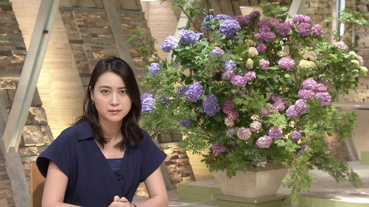 2018年06月13日小川彩佳の画像16枚目