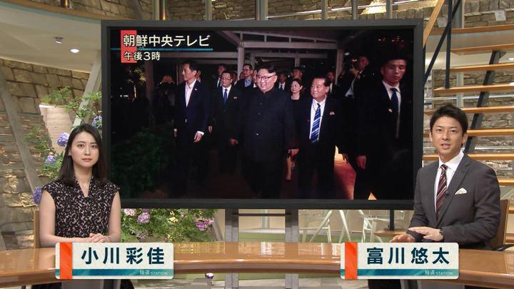 2018年06月14日小川彩佳の画像02枚目