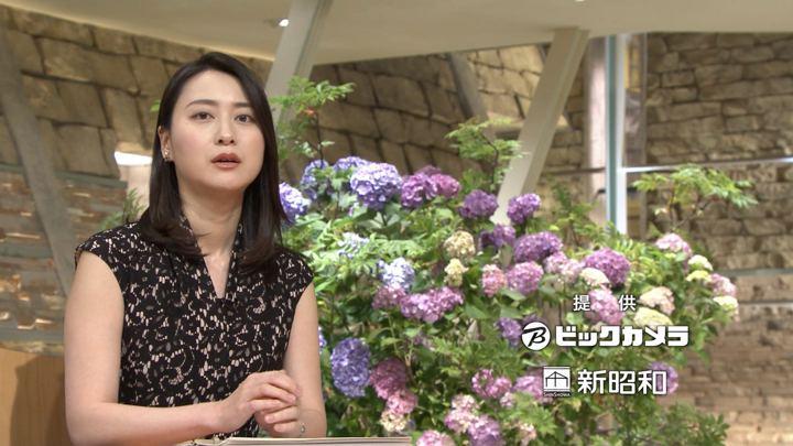 2018年06月14日小川彩佳の画像10枚目