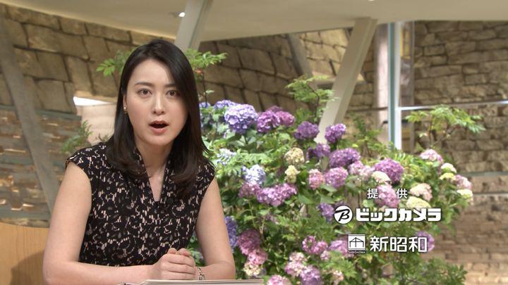 2018年06月14日小川彩佳の画像11枚目