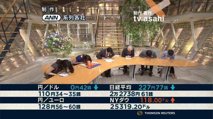 2018年06月14日小川彩佳の画像15枚目