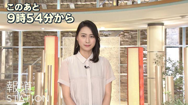 2018年06月15日小川彩佳の画像01枚目