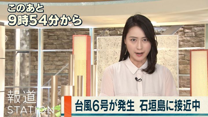 2018年06月15日小川彩佳の画像02枚目
