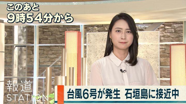 2018年06月15日小川彩佳の画像03枚目
