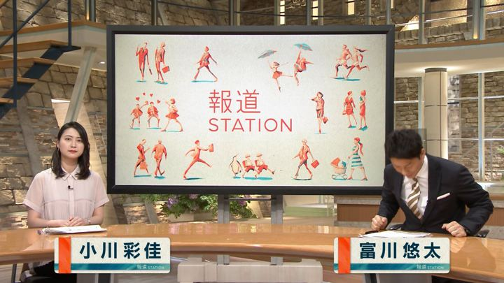 2018年06月15日小川彩佳の画像04枚目