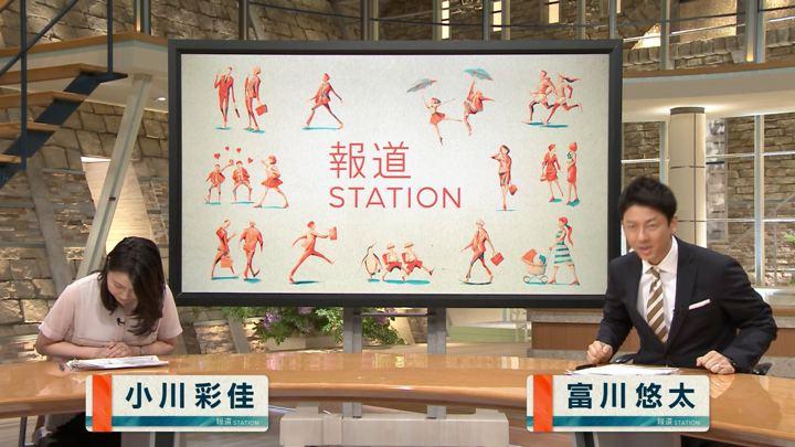 2018年06月15日小川彩佳の画像05枚目