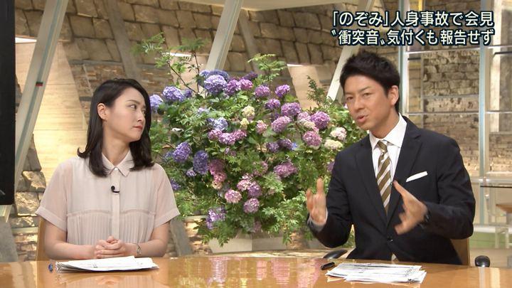2018年06月15日小川彩佳の画像06枚目