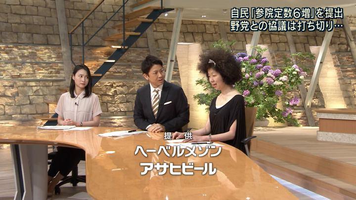 2018年06月15日小川彩佳の画像08枚目