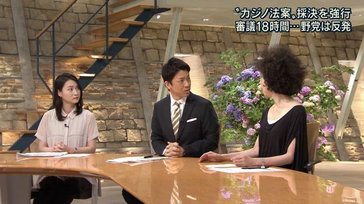 2018年06月15日小川彩佳の画像09枚目