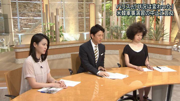 2018年06月15日小川彩佳の画像10枚目