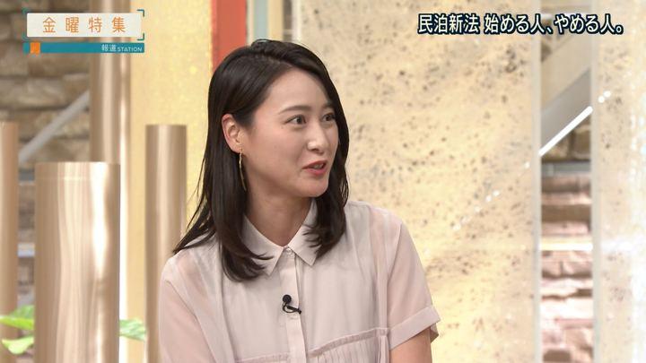 2018年06月15日小川彩佳の画像14枚目