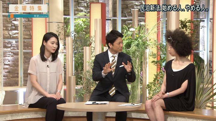 2018年06月15日小川彩佳の画像15枚目