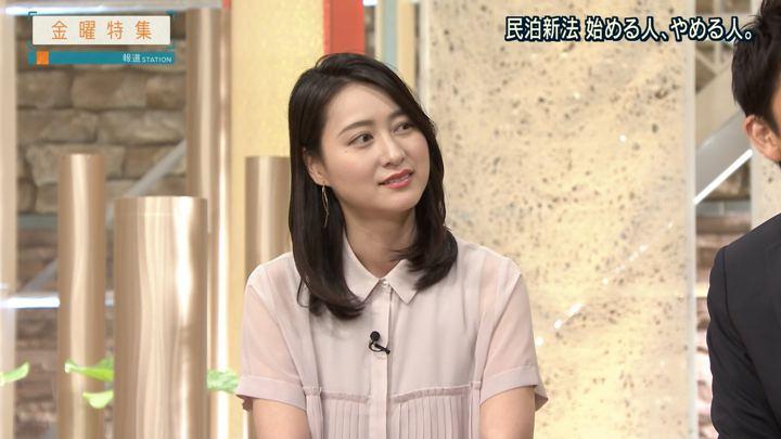 2018年06月15日小川彩佳の画像16枚目
