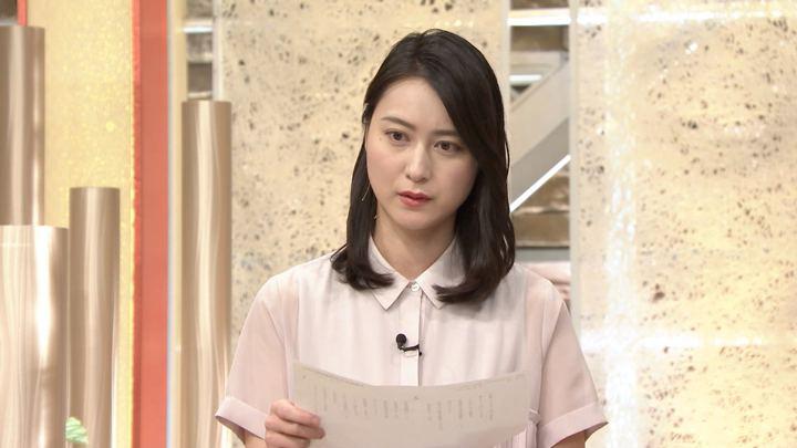 2018年06月15日小川彩佳の画像18枚目