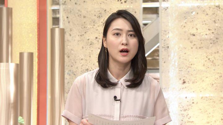 2018年06月15日小川彩佳の画像19枚目