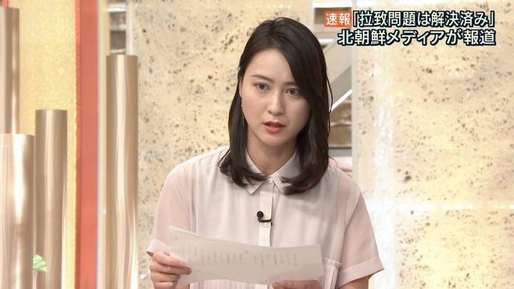 2018年06月15日小川彩佳の画像20枚目