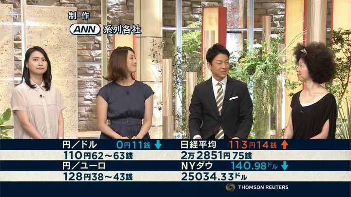 2018年06月15日小川彩佳の画像23枚目