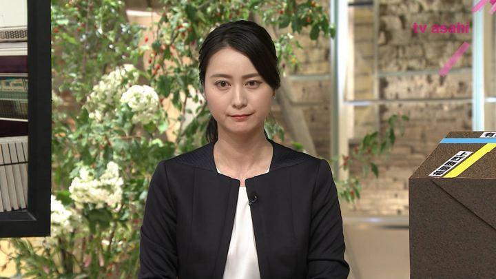 2018年06月18日小川彩佳の画像01枚目