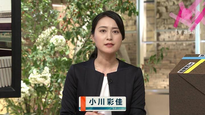 2018年06月18日小川彩佳の画像02枚目