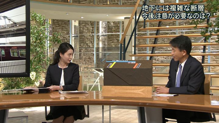 2018年06月18日小川彩佳の画像04枚目
