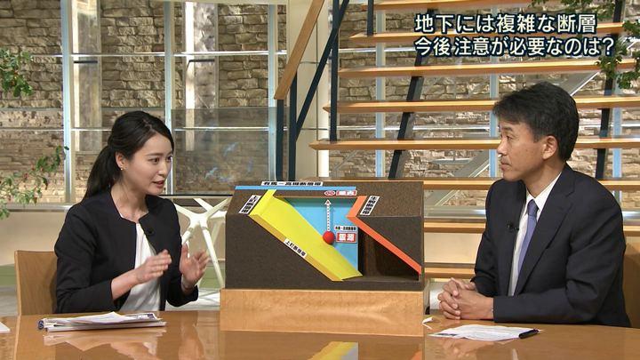 2018年06月18日小川彩佳の画像05枚目