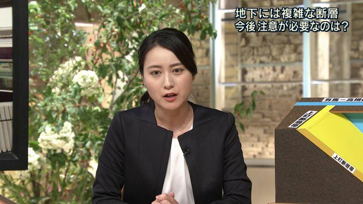 2018年06月18日小川彩佳の画像07枚目