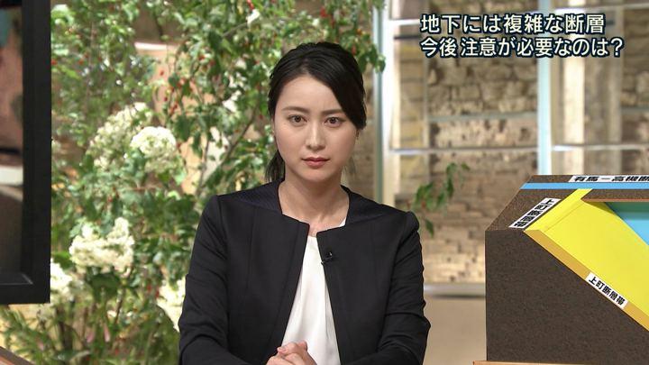 2018年06月18日小川彩佳の画像08枚目