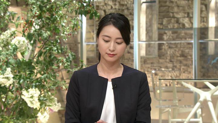 2018年06月18日小川彩佳の画像09枚目