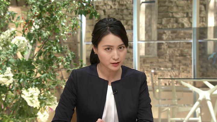 2018年06月18日小川彩佳の画像11枚目