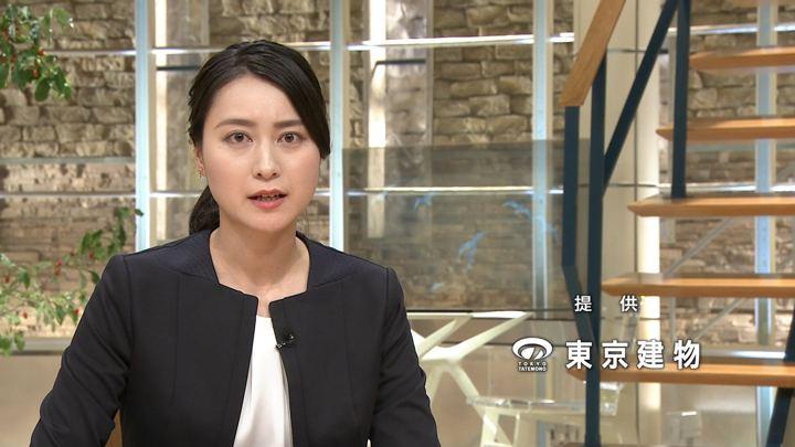 2018年06月18日小川彩佳の画像14枚目