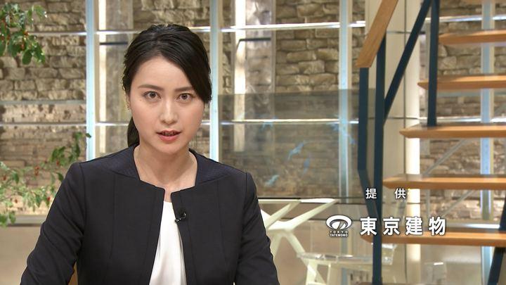 2018年06月18日小川彩佳の画像15枚目