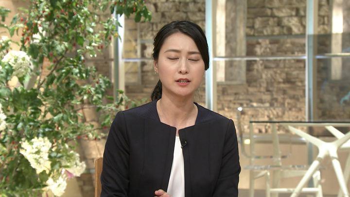 2018年06月18日小川彩佳の画像20枚目