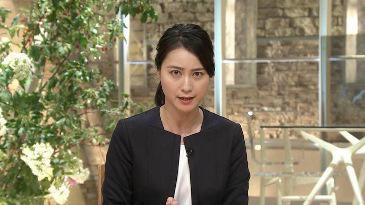 2018年06月18日小川彩佳の画像22枚目